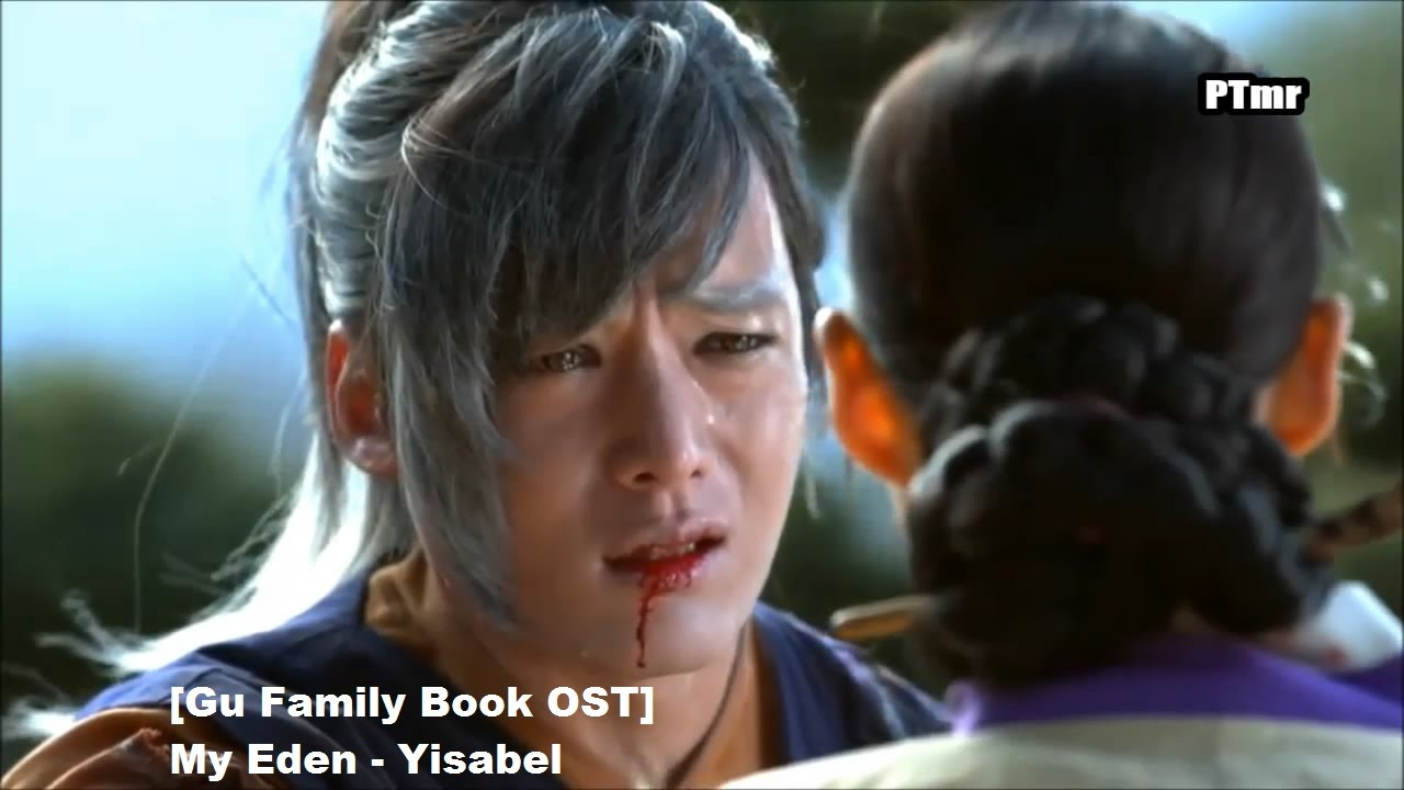 Download [MV] [Gu Family Book (구가의 서)OST]  My Eden (ENG.SUB.) - Yisabel  (이사벨)(Seo Hwa and Wol Ryung)