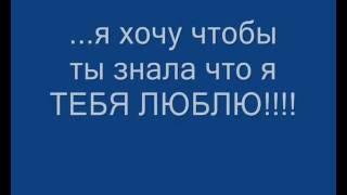 Линкин Парк- Leave Out All The Rest(на русском для ЛЮБИМОЙ)!!! .avi