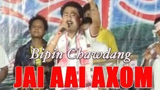 JAI AAI AXOM LIVE SHOW BIPIN CHAWDANG