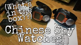 Vectorcom Walkie Talkie Watches | Unboxing