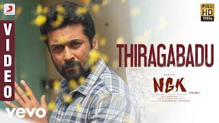 NGK Telugu Thiragabadu | Suriya | Yuvan Shankar Raja