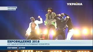 Второй полуфинал Евровидения: Меловин готовится покорять Европу