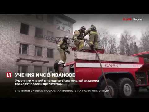 В Ивановской области проходят учения пожарных