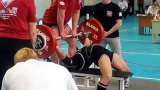 Чемпионат ПФО 2014  по пауэрлифтингу (Жим лёжа экипа 74 кг.)