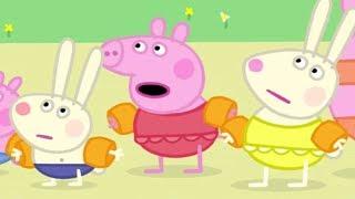 Peppa Pig Français | Tous à la Piscine! | Compilation