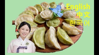 Chicken Dumplings - Easy to Ma…