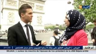 فرنسا تحتفل بعيد النصرعلى النازية وتتجاهل مجازر 8 ماي بالجزائر