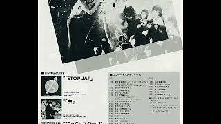 1983.02.07 福島青少年センター バンド結成当時というわけでもない83年...