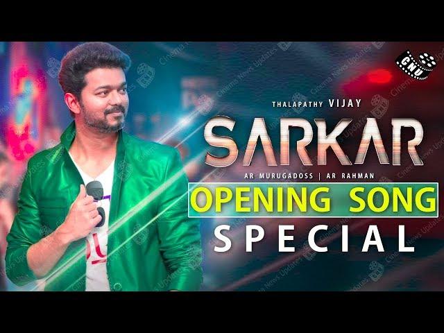 Sarkar Opening Song | Mass Single Track | Thalapathy Vijay | Keerthi Suresh | AR Rahman