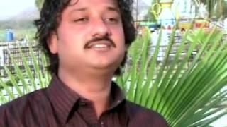 Dhola Sanu Pyar diyan nashya Te La k/zahid ali khan