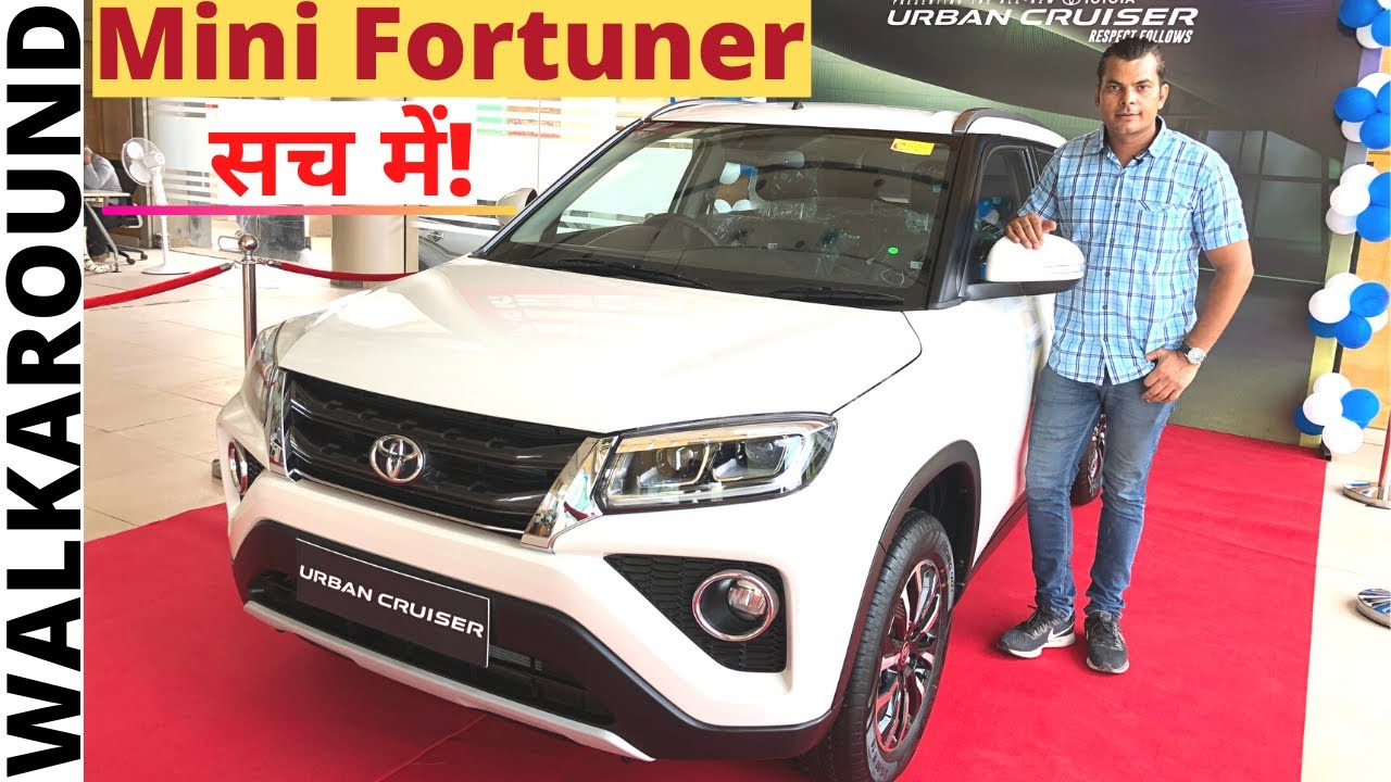 EXCLUSIVE: Toyota Urban Cruiser Detailed Walkaround।।भरोसा टोयोटा का।।POW