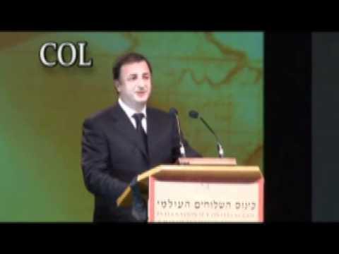 Leviev Speech