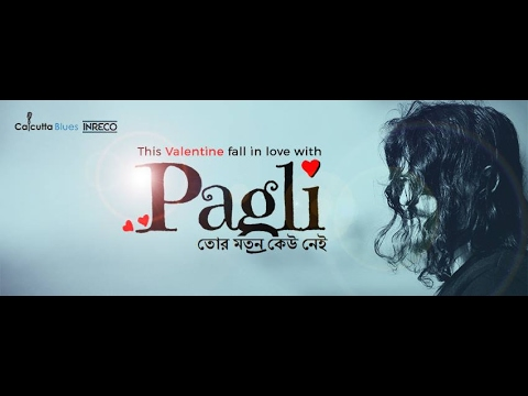 Valentine Day Special | Pagli | Iman Sen | Bengali Modern | Music Video