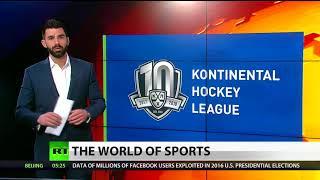 World Of Sports: Madrid basketball gets upset, KHL playoffs heat up