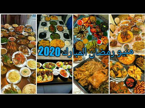 Pin By A Khairy On Ramadan Banquets Egyptian Food Ramadan Recipes Ramadan Desserts Egyptian Food