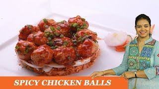 SPICY CHICKEN BALLS - Mrs Vahchef
