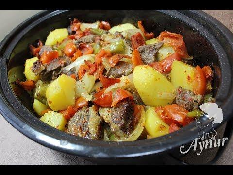 Türkische Güvec Rezept mit Rindfleisch und Kartoffeln- Trabzon Güveci Trarifi
