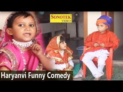 Chote Bacho ke    धाकड़ चुटकले    Dehati Funny Comedy    Haryanvi Song New 2017