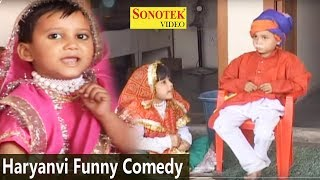 Chote Bacho ke || धाकड़ चुटकले || Dehati Funny Comedy || Haryanvi Song New 2017