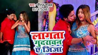 Neeraj Shukla का सबसे हिट होली गीत 2019 - Lagata Gudrawan Ae Jija - Bhojpuri Song 2019