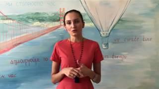 Приглашение на День открытых дверей - Юлия Бойко
