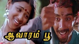 Aavarampoo   Tamil Full  Love Story movie   Vineeth,Nandhini,Goundamani   laiyaraaja   Bharathan
