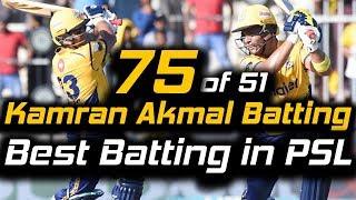 Kamran Akmal Superb Batting 75 runs in PSL | Peshawar Zalmi Vs Karachi Kings | HBL PSL 2018