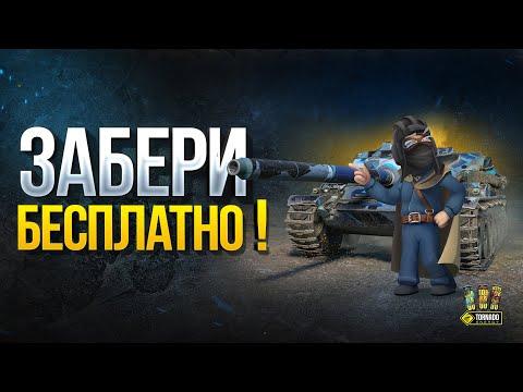 ЗАБЕРИ БЕСПЛАТНО AMX Cda 105 + КОД НА 7 ДНЕЙ ПРЕМА