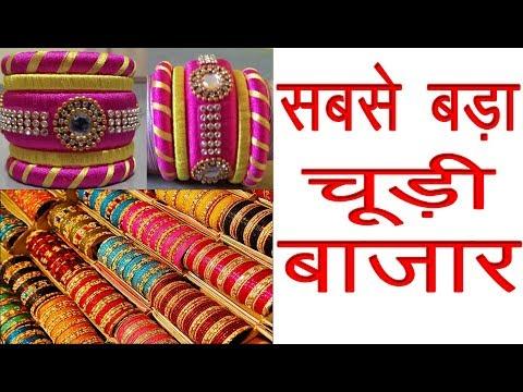 Cheapest Wholesale Bangels Market in Jaipur | Fancy Bangels | Designer Bangels