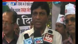 Jantar Mantar in Delhi on October 2, the day the people of Uttarakhand observed as black day