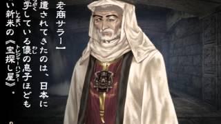 Kuryuu Youma Gakuenki Recharge Gameplay {PS2} {HD 1080p}