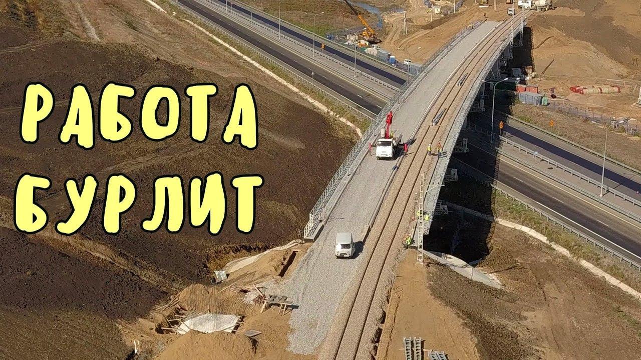 Грузовое движение через Крымский мост – новый козырь в руках России