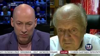 Шушкевич: Лукашенко–губернатор российской провинции Беларусь. Может ли Путин Беларусь захватить?