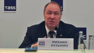 видео: Кубок Петра Великого