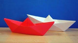 """Как сделать кораблик из бумаги своими руками. Легкое оригами """"лодка"""". Поделки."""