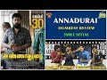 Annadurai Movie Review - Dumbest Review   Vijay Antony   Smile Settai