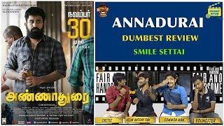 Annadurai Movie Review – Dumbest Review | Vijay Antony | Smile Settai
