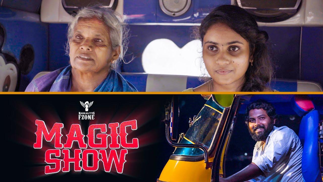 Magic Show   #NakkalitesFzone