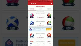 Wi vs AFG & SCO vs UAE Dream 11 teams. Video