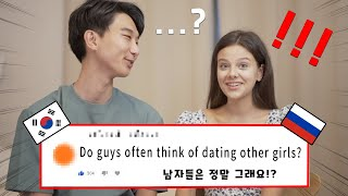 Boyfriend Answers Questions Girls Are Too Afraid To Ask   Korea Russia Couple