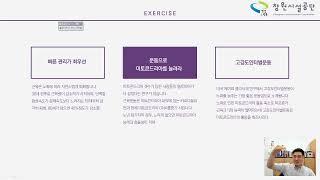 [창원실내수영장] 안티에이징 특강^^
