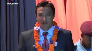 Nepal Police felicitate Nepali National Cricket Team