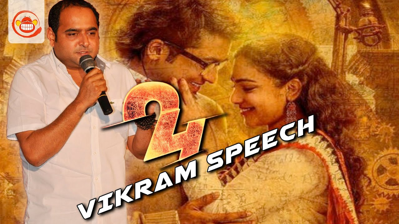 Vikram k kumar speech at 24 movie release date press meet surya vikram k kumar speech at 24 movie release date press meet surya samantha ar rahman altavistaventures Images