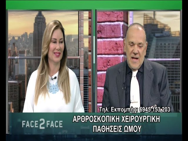 FACE TO FACE TV SHOW 418