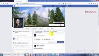Как добавить видео на фейсбук с ютуба и компьютера