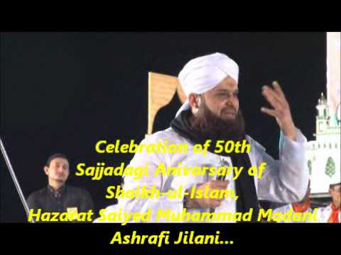 Owais Raza Qadri in Vagra,Gujarat, India Part-II
