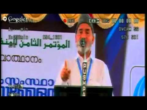 HUSSAIN MADAVOOR SPEECH ABOUT AN IKYAM @ MUJAHID STATE CONFERENCE, KOTTAKKAL
