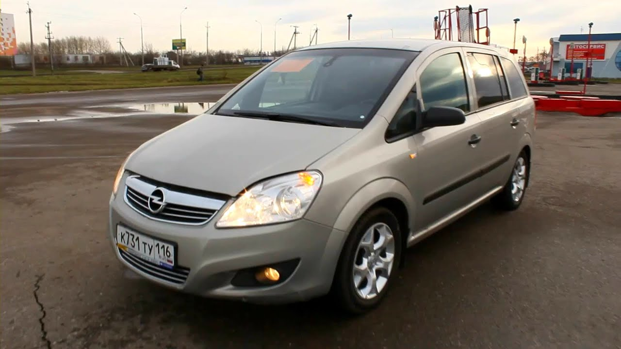 2008 opel zafira b start up engine and in depth tour. Black Bedroom Furniture Sets. Home Design Ideas