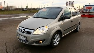 2008 Opel Zafira B. Start Up, Engine, and In Depth Tour.