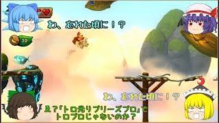 【ゆっくり実況】騒霊さんのDKトロピカルフリーズPart43